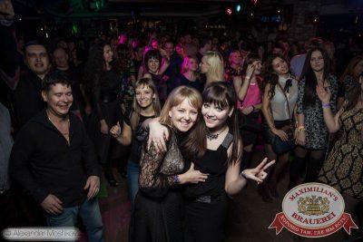 Вечеринка «Город любви» и «Дыхание ночи»: Dj Сергей Рига, 14 февраля 2015 - Ресторан «Максимилианс» Самара - 26