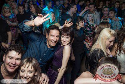 Вечеринка «Город любви» и «Дыхание ночи»: Dj Сергей Рига, 14 февраля 2015 - Ресторан «Максимилианс» Самара - 27