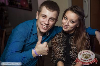 Вечеринка «Город любви» и «Дыхание ночи»: Dj Сергей Рига, 14 февраля 2015 - Ресторан «Максимилианс» Самара - 30