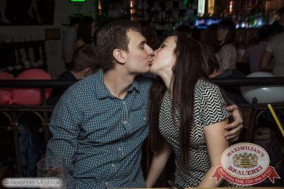 Вечеринка «Город любви» и «Дыхание ночи»: Dj Сергей Рига, 14 февраля 2015 - Ресторан «Максимилианс» Самара - 32