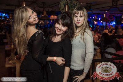 Вечеринка «Город любви» и «Дыхание ночи»: Dj Сергей Рига, 14 февраля 2015 - Ресторан «Максимилианс» Самара - 34