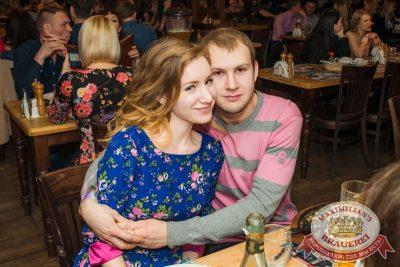 Вечеринка «Город любви» и «Дыхание ночи»: Dj Сергей Рига, 14 февраля 2015 - Ресторан «Максимилианс» Самара - 36