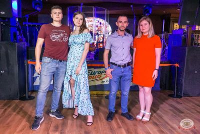 Вечеринка «Холостяки и холостячки», 13 июля 2019 - Ресторан «Максимилианс» Самара - 13