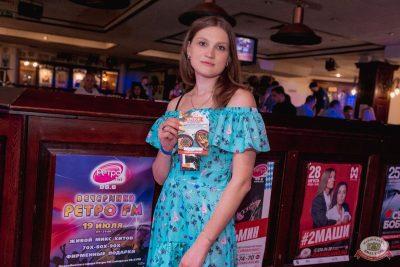 Вечеринка «Холостяки и холостячки», 13 июля 2019 - Ресторан «Максимилианс» Самара - 14