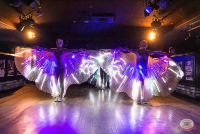 Вечеринка «Холостяки и холостячки», 13 июля 2019 - Ресторан «Максимилианс» Самара - 15