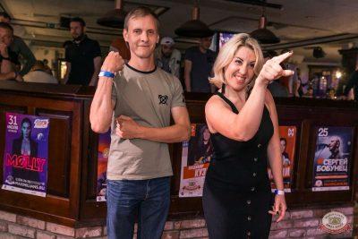 Вечеринка «Холостяки и холостячки», 13 июля 2019 - Ресторан «Максимилианс» Самара - 18