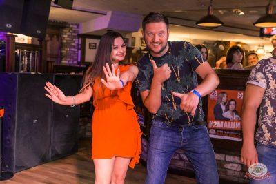Вечеринка «Холостяки и холостячки», 13 июля 2019 - Ресторан «Максимилианс» Самара - 19