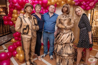 Вечеринка «Холостяки и холостячки», 13 июля 2019 - Ресторан «Максимилианс» Самара - 2