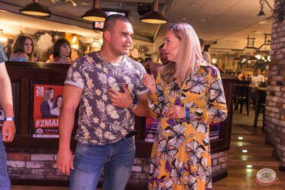 Вечеринка «Холостяки и холостячки», 13 июля 2019 - Ресторан «Максимилианс» Самара - 20