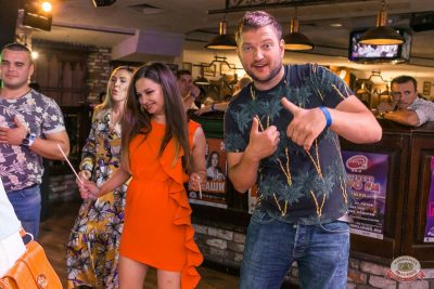 Вечеринка «Холостяки и холостячки», 13 июля 2019 - Ресторан «Максимилианс» Самара - 24