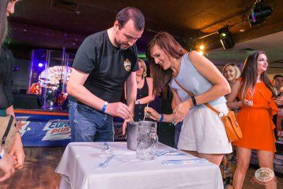 Вечеринка «Холостяки и холостячки», 13 июля 2019 - Ресторан «Максимилианс» Самара - 25