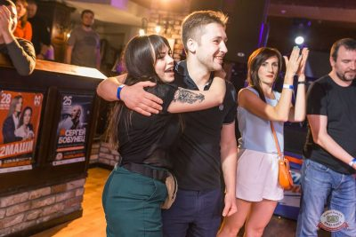 Вечеринка «Холостяки и холостячки», 13 июля 2019 - Ресторан «Максимилианс» Самара - 26