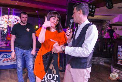 Вечеринка «Холостяки и холостячки», 13 июля 2019 - Ресторан «Максимилианс» Самара - 29