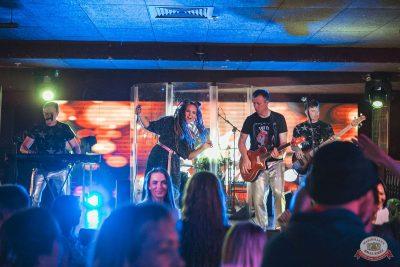 Вечеринка «Холостяки и холостячки», 13 июля 2019 - Ресторан «Максимилианс» Самара - 30