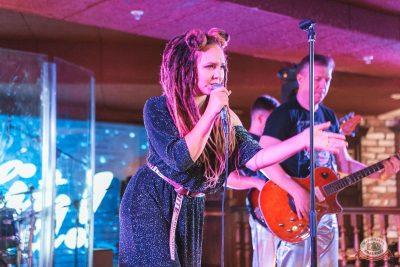 Вечеринка «Холостяки и холостячки», 13 июля 2019 - Ресторан «Максимилианс» Самара - 31