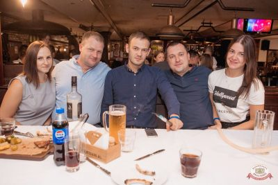 Вечеринка «Холостяки и холостячки», 13 июля 2019 - Ресторан «Максимилианс» Самара - 33