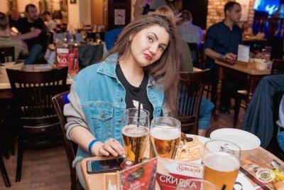 Вечеринка «Холостяки и холостячки», 13 июля 2019 - Ресторан «Максимилианс» Самара - 37