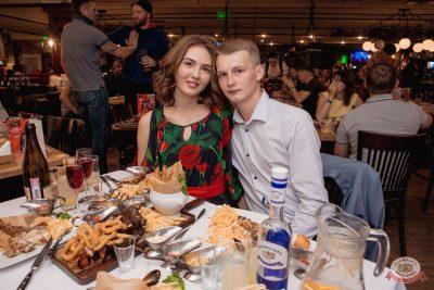 Вечеринка «Холостяки и холостячки», 13 июля 2019 - Ресторан «Максимилианс» Самара - 41
