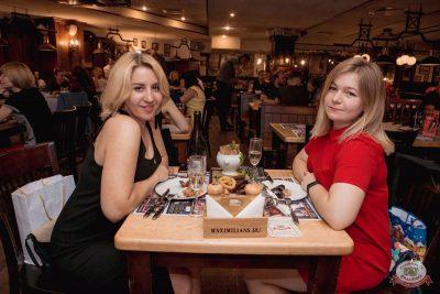 Вечеринка «Холостяки и холостячки», 13 июля 2019 - Ресторан «Максимилианс» Самара - 42