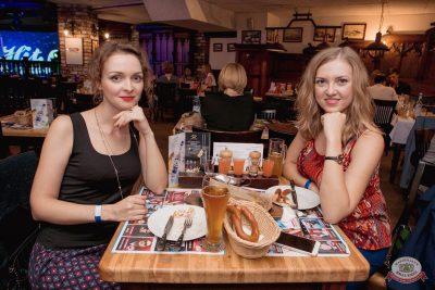 Вечеринка «Холостяки и холостячки», 13 июля 2019 - Ресторан «Максимилианс» Самара - 43