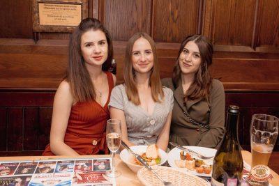Вечеринка «Холостяки и холостячки», 13 июля 2019 - Ресторан «Максимилианс» Самара - 46