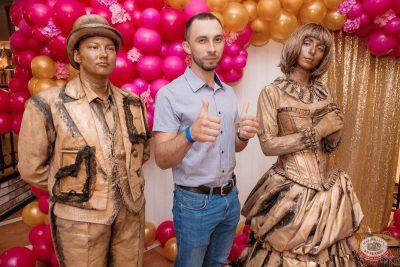 Вечеринка «Холостяки и холостячки», 13 июля 2019 - Ресторан «Максимилианс» Самара - 7