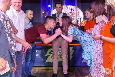 Вечеринка «Холостяки и холостячки», 13 июля 2019 - Ресторан «Максимилианс» Самара - 9