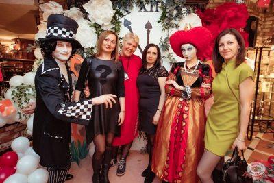Вечеринка «Холостяки и холостячки», 14 марта 2020 - Ресторан «Максимилианс» Самара - 1
