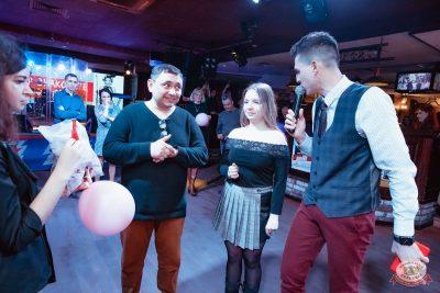 Вечеринка «Холостяки и холостячки», 14 марта 2020 - Ресторан «Максимилианс» Самара - 16