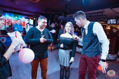 Вечеринка «Холостяки и холостячки», 14 марта 2020 - Ресторан «Максимилианс» Самара - 17