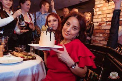 Вечеринка «Холостяки и холостячки», 14 марта 2020 - Ресторан «Максимилианс» Самара - 19