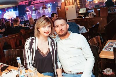 Вечеринка «Холостяки и холостячки», 14 марта 2020 - Ресторан «Максимилианс» Самара - 26