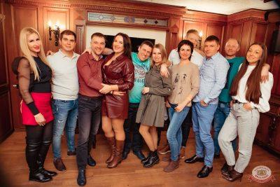 Вечеринка «Холостяки и холостячки», 14 марта 2020 - Ресторан «Максимилианс» Самара - 32
