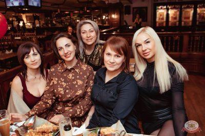 Вечеринка «Холостяки и холостячки», 14 марта 2020 - Ресторан «Максимилианс» Самара - 35