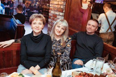 Вечеринка «Холостяки и холостячки», 14 марта 2020 - Ресторан «Максимилианс» Самара - 37