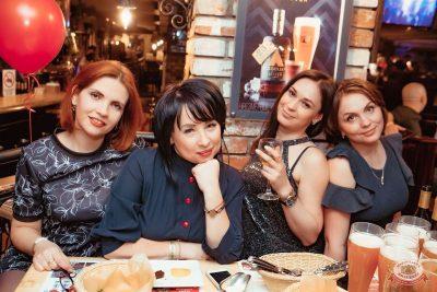 Вечеринка «Холостяки и холостячки», 14 марта 2020 - Ресторан «Максимилианс» Самара - 46