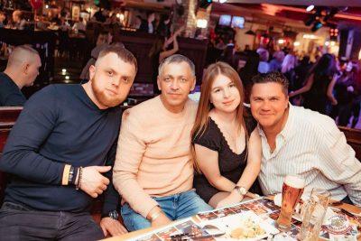 Вечеринка «Холостяки и холостячки», 14 марта 2020 - Ресторан «Максимилианс» Самара - 47