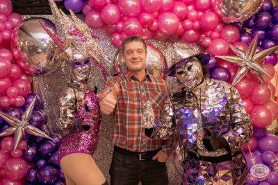 Вечеринка «Холостяки и холостячки», 18 января 2020 - Ресторан «Максимилианс» Самара - 1