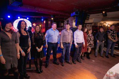 Вечеринка «Холостяки и холостячки», 18 января 2020 - Ресторан «Максимилианс» Самара - 16