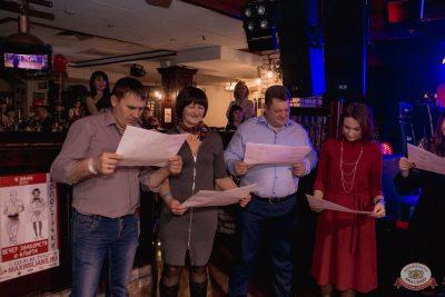 Вечеринка «Холостяки и холостячки», 18 января 2020 - Ресторан «Максимилианс» Самара - 17