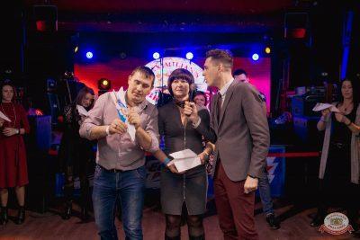 Вечеринка «Холостяки и холостячки», 18 января 2020 - Ресторан «Максимилианс» Самара - 19