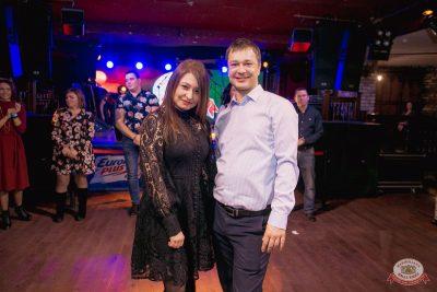 Вечеринка «Холостяки и холостячки», 18 января 2020 - Ресторан «Максимилианс» Самара - 23