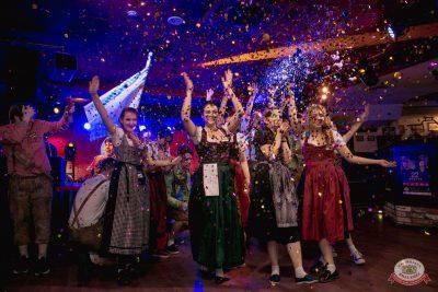 Вечеринка «Холостяки и холостячки», 18 января 2020 - Ресторан «Максимилианс» Самара - 24