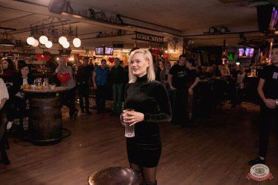 Вечеринка «Холостяки и холостячки», 18 января 2020 - Ресторан «Максимилианс» Самара - 27