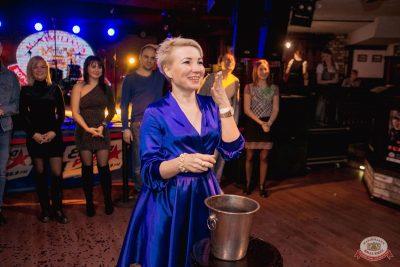 Вечеринка «Холостяки и холостячки», 18 января 2020 - Ресторан «Максимилианс» Самара - 30