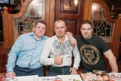 Вечеринка «Холостяки и холостячки», 18 января 2020 - Ресторан «Максимилианс» Самара - 38