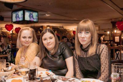 Вечеринка «Холостяки и холостячки», 18 января 2020 - Ресторан «Максимилианс» Самара - 39