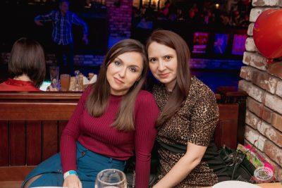 Вечеринка «Холостяки и холостячки», 18 января 2020 - Ресторан «Максимилианс» Самара - 40