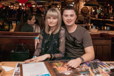 Вечеринка «Холостяки и холостячки», 18 января 2020 - Ресторан «Максимилианс» Самара - 44
