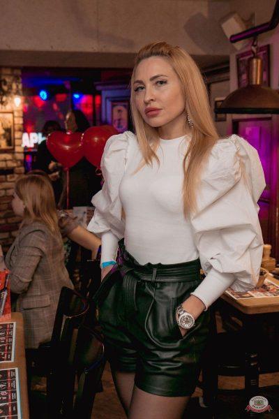 Вечеринка «Холостяки и холостячки», 18 января 2020 - Ресторан «Максимилианс» Самара - 46